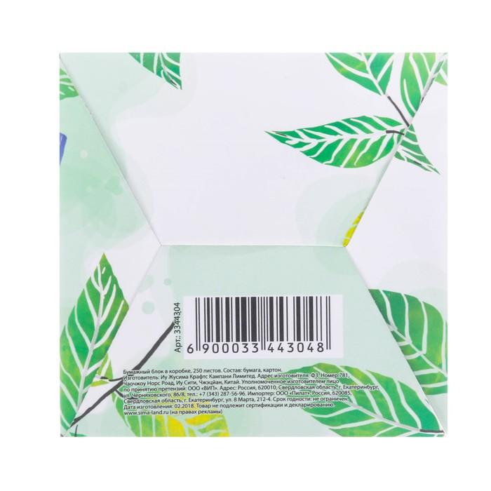 """Бумага для записей в коробке """"Запиши, чтобы не забыть"""", 250 листов, размер листа 9 х 9 см - фото 370899343"""
