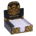 "Бумага для записей в коробке ""Настоящему мужчине"", 250 листов, размер листа 9 х 9 см"