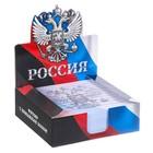 """Бумага для записей в коробке """"Россия"""", 250 листов, размер листа 9 х 9 см"""