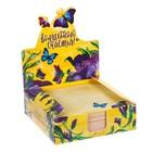 """Бумага для записей в коробке """"Волшебного счастья!"""", 250 листов, размер листа 9 х 9 см"""