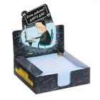 """Бумага для записей в коробке """"Есть работа? Дайте две!"""", 250 листов, размер листа 9 х 9 см"""