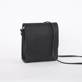 Bag for women, the division for magnet, long strap, color black