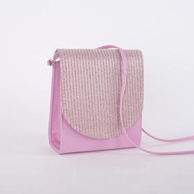 Bag for women, the division for magnet, long strap, color pink