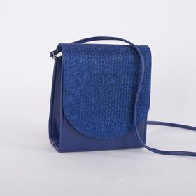 Bag for women, the division for magnet, long strap, color blue