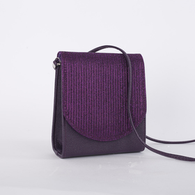 Bag for women, the division for magnet, long strap, color lilac