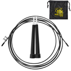 """Speed jump rope in case """"Jump"""""""