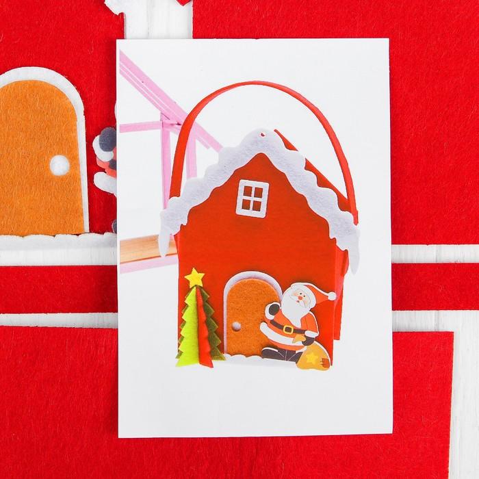 Набор для создания сумочки из фетра «Дед мороз стучится в дверь»