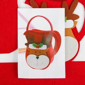 "Set to create handbags from felt ""Reindeer"""