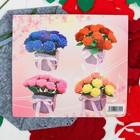 """Набор для создания букета из фетра """"Розы"""", цвет красный"""