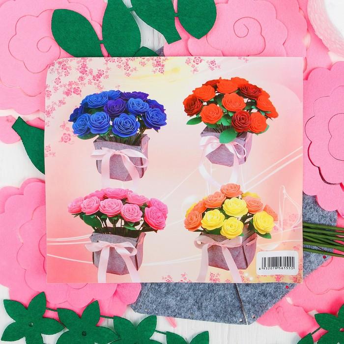 Набор для создания букета из фетра «Розы», цвет розовый - фото 691283