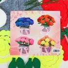 """Набор для создания букета из фетра """"Розы"""", цвет розовые и желтые, 4 цветка"""