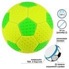 Мяч футбольный пляжный, р.2, цвета микс