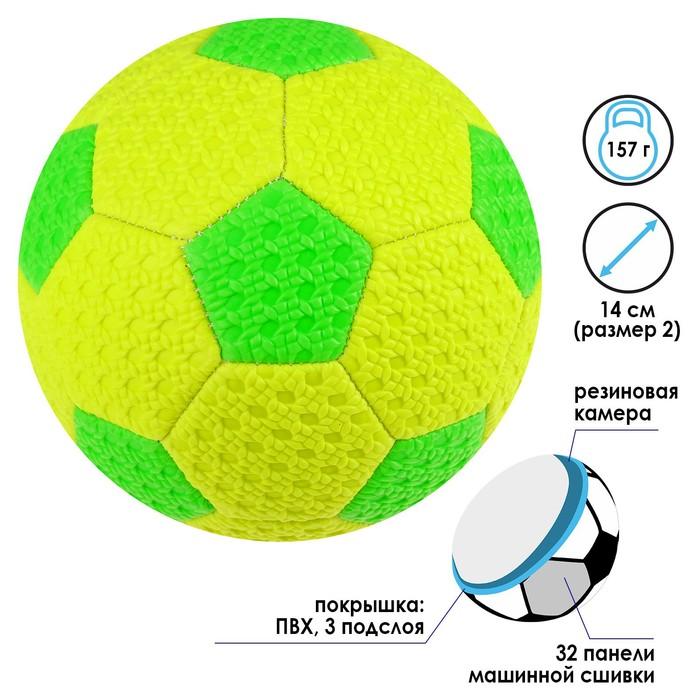 Мяч футбольный пляжный, размер 2, цвет МИКС