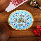 Тарелка, 11×11×1 см, шенкурская роспись, синяя