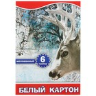 """Картон белый А4, 6 листов """"Северный олень"""", мелованный"""