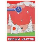 """Картон белый А4, 6 листов """"Ежик"""", мелованный"""
