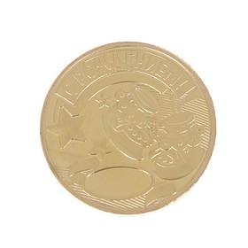 Монета в открытке 'Малышке на счастье' Ош