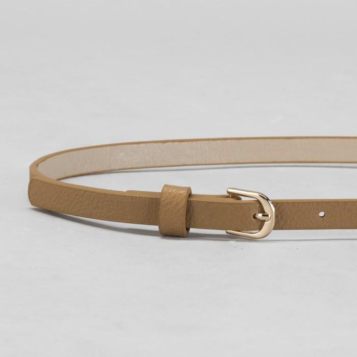 Ремень женский, гладкий, ширина - 1 см, пряжка золото, цвет бежевый