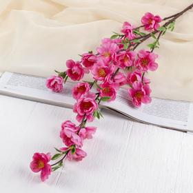 "Flowers artificial ""Branch of Apple"" 4*85 cm, raspberry"