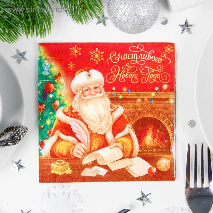 "Napkins ""Happy New year"" Santa Claus 25*25cm"