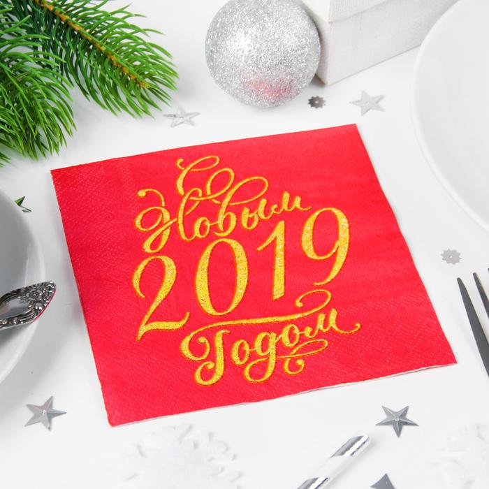 Картинки с надписью 2019 новый год, поздравлениями
