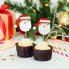 """Skewers for canapes """"Santa Claus"""" (set of 12 PCs)"""