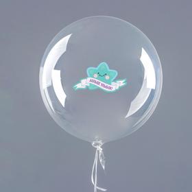 """Наклейки для воздушных шаров """"Звёздочки"""", лист 21 х 36 см"""
