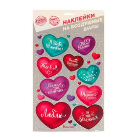 Stickers for balloons Hearts, 21 x 36 cm
