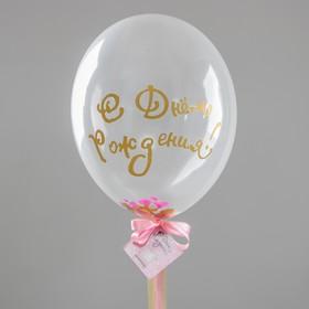 "The transparent balloon 18"" confetti ""Tenderness"""