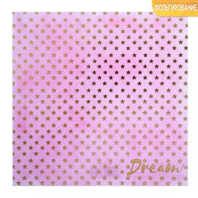 Бумага для скрапбукинга с фольгированием «Мечтай», 20 × 20 см, 250 г/м