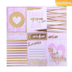 """Paper for scrapbooking with foiling """"the best day"""", 20 × 20 cm, 250 g/m"""