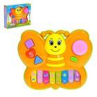 Музыкальная игрушка ионика «Бабочка», звуковые эффекты, МИКС