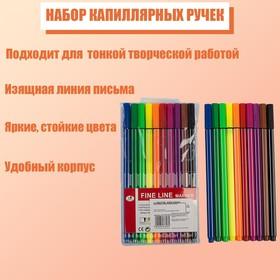 Набор капиллярных ручек (маркеров), 0.4 мм, 10 цветов, тонкая линия