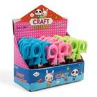 Ножницы 12 см, пластиковые ручки, «Уточки», закругленные концы лезвий, в картонной коробке, МИКС