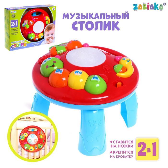 Развивающий музыкальный столик/подвеска 2 в 1, звуковые эффекты, работает от батареек
