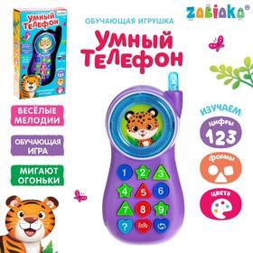 Обучающая игрушка «Умный телефон: Тигрёнок», световые и звуковые эффекты, работает от батареек