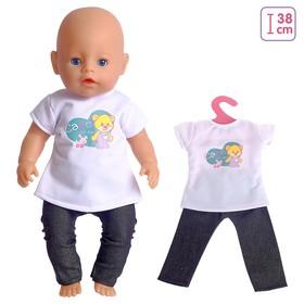 Одежда для пупса «Мишка» со штанишками