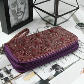 Кошелёк женский, 4 отдела на молниях, с ручкой, цвет фиолетовый - фото 55699