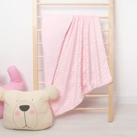 Плед «Крошка Я», 76х100 см, цвет розовый перламутр
