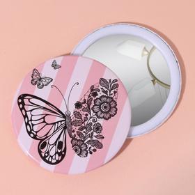 Зеркало «Бабочка», цвет белый/розовый