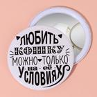 Mirror compact, single-sided, no magnification, color black/white