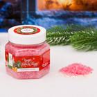 """Соль для ванн """"Чудес в Новом Году!"""" с ароматом малинового чизкейка, 250 г"""