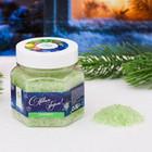 """Соль для ванн """"С Новым годом!"""" с ароматом розмарина, 250 г"""
