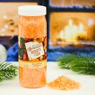 """Соль для ванн """"Волшебного Нового года!"""" с ароматом волшебного апельсина, 700 г"""