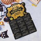 """Магнит календарь """"Желаю богатства!"""""""