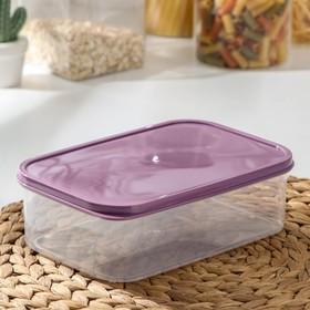 Контейнер прямоугольный, пищевой 1,2 л, цвет фиолетовый