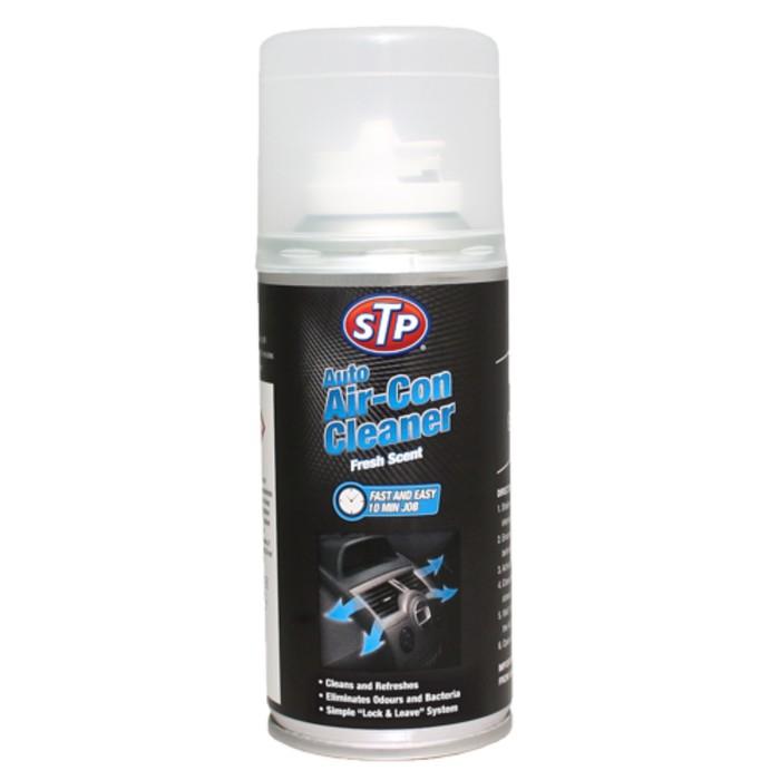 Очиститель кондиционера STP Auto Air Con Cleaner, 150 мл