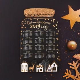 """Магнит-календарь деревянный """"Всё исполнит 2019 год"""""""