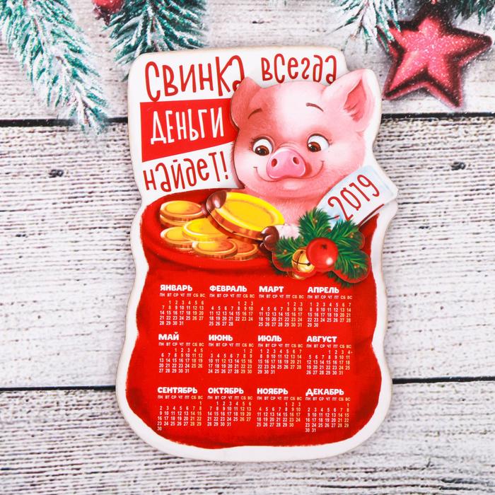 Новогодняя картинка с календарем