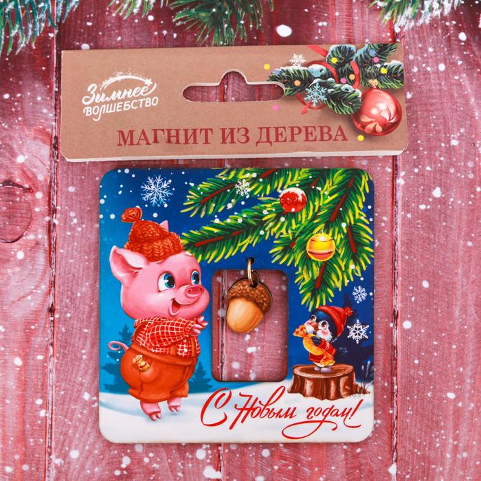 Ужина открытки, открытка магнит к новому году